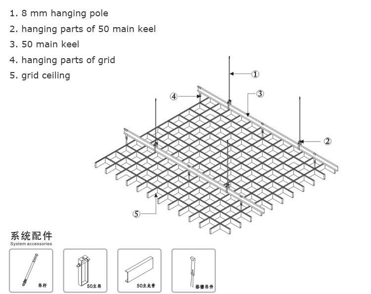 aluminum-grid-ceiling-structure